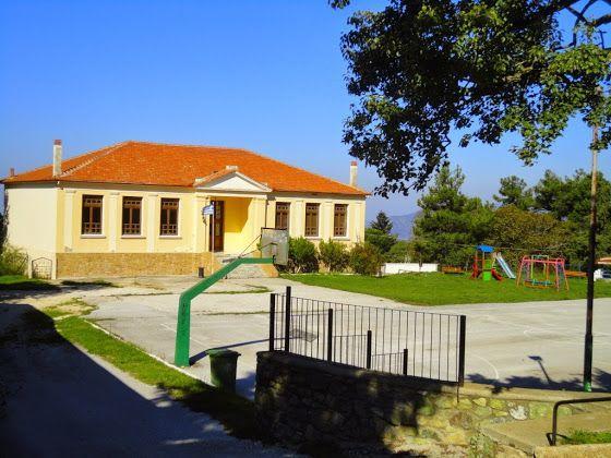 Λαογραφικό Μουσείο Βάβδου
