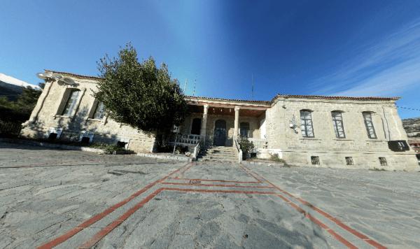 Παλιό Δημοτικό Σχολείο Συκιάς | Πανοραμική 360