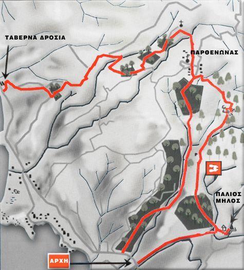 Διαδρομή Παρθενώνα - Νέου Μαρμαρά