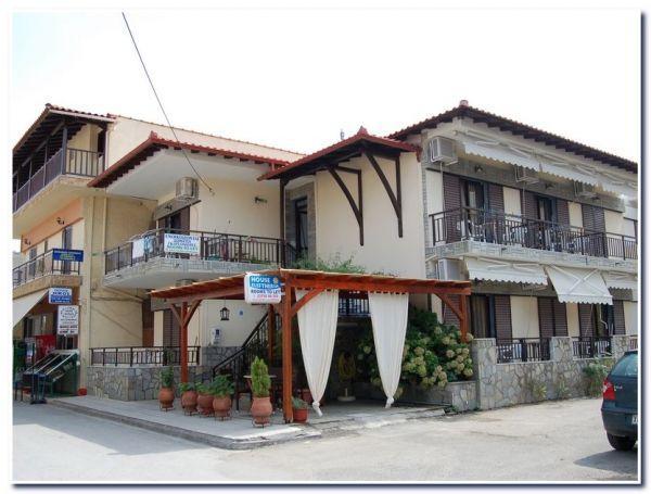 Εleftheria House